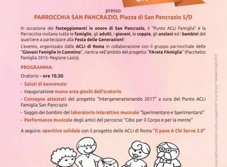 Festa delle Generazioni 2017 – 13 maggio 2017, ore 10.30 – Oratorio San Pancrazio – Roma